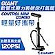 GIANT CONTROL MINI COMBO 軟管式壓力表迷你打氣筒 product thumbnail 1