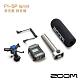 ZOOM F1-SP 指向性麥克風 錄音機(公司貨)談話、直播或新聞採訪 指向性槍型麥克風 聲音預錄及標記功能 product thumbnail 2