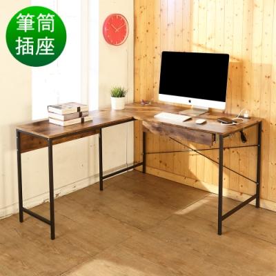 BuyJM 復古低甲醛單抽屜L型附插座筆筒工作桌/電腦桌/寬140*120cm