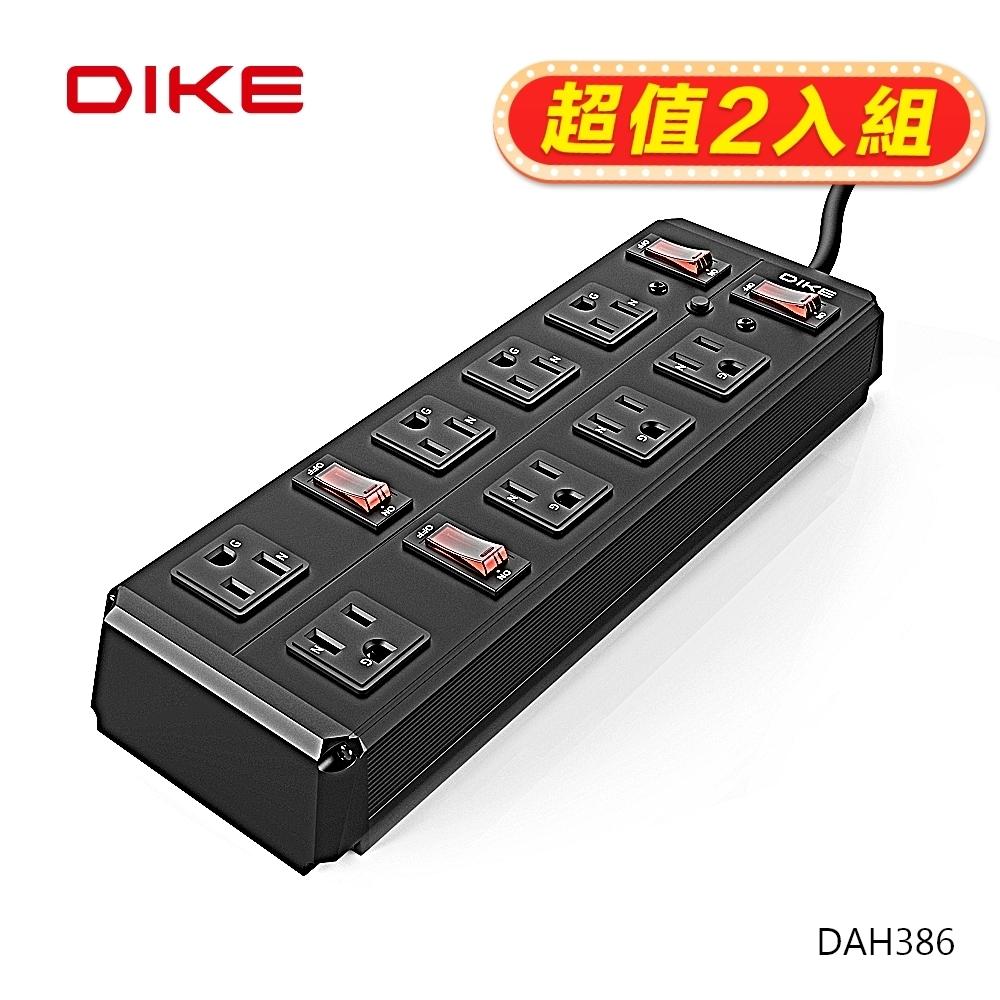 (2入超值組)DIKE工業級鋁合金四開八座電源延長線-1.8M DAH386BK