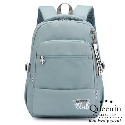 DF Queenin日韓 - 可愛大容量電腦雙肩後背包-共4色