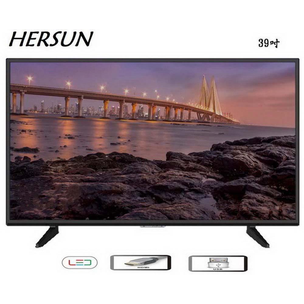 HERSUN  39吋液晶顯示器  HS-3981