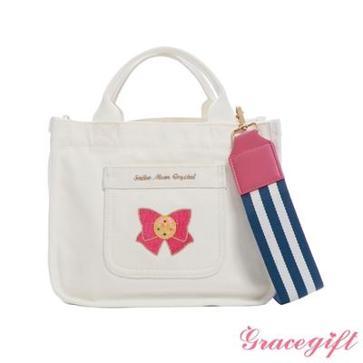 Grace gift-美少女戰士小兔寬帶帆布包 桃紅