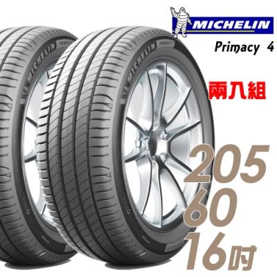 【米其林】PRIMACY 4 高性能輪胎_二入組_205/60/16(PRI4)