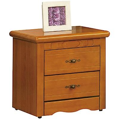 綠活居 勞森時尚1.8尺實木床頭櫃/收納櫃-53x45x54.5cm免組