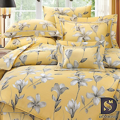 DESMOND 特大60支天絲八件式床罩組 勒諾瓦-黃 100%TENCEL