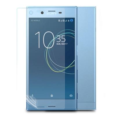 o-one大螢膜PRO Sony XZs 滿版全膠保護貼超跑包膜頂級原料犀牛皮台灣製
