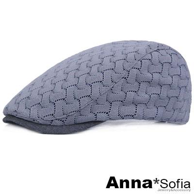 AnnaSofia-編織騰網鏤-鴨舌帽小偷帽-灰藍