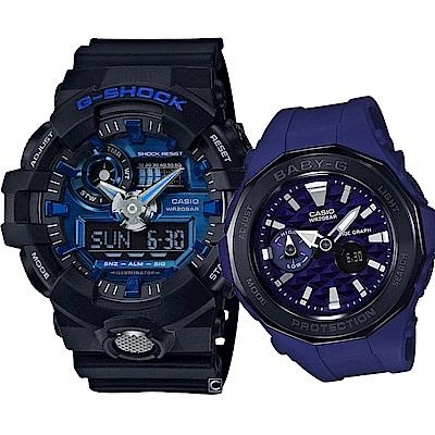 CASIO  個性時尚情侶對錶-53.4+ 45.5mm