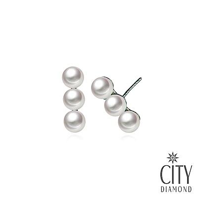 City Diamond 引雅 珍珠耳語925純銀耳環(東京Yuk系列)