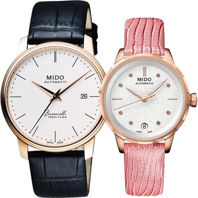 MIDO 美度 花雨 x 永恆超薄系列 暖色調機械對錶 M0274073626000+M0432073601100
