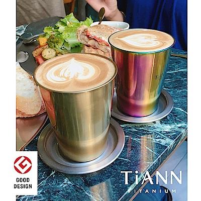 TiANN純鈦 雙層咖啡杯(金色) 330ml 贈杯蓋