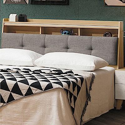 文創集 迪亞茲時尚5尺貓抓皮革雙人床頭箱(不含床底)-152x24x102cm免組