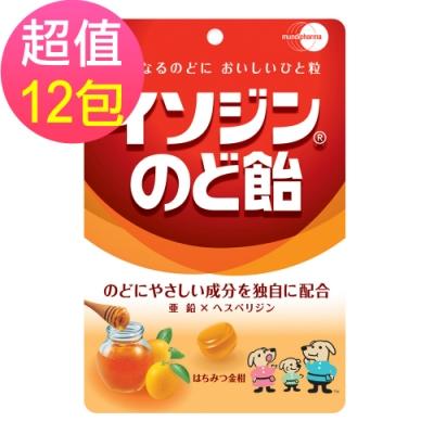 必達舒 喉糖-蜂蜜金桔口味x12包(91g/包)