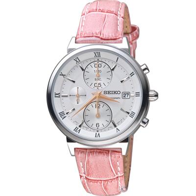 SEIKO精工 蜜糖甜心時尚計時腕錶(SNDV35P1)