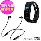 【AFAMIC 艾法】限量特惠組T3可插卡藍芽耳機+M5智能心率運動手環