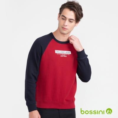 bossini男裝-牛角袖厚棉T恤酒紅