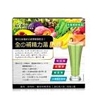 【BeeZin康萃】樂活全の補Plus精力湯x1盒(20公克/包;15包/盒)