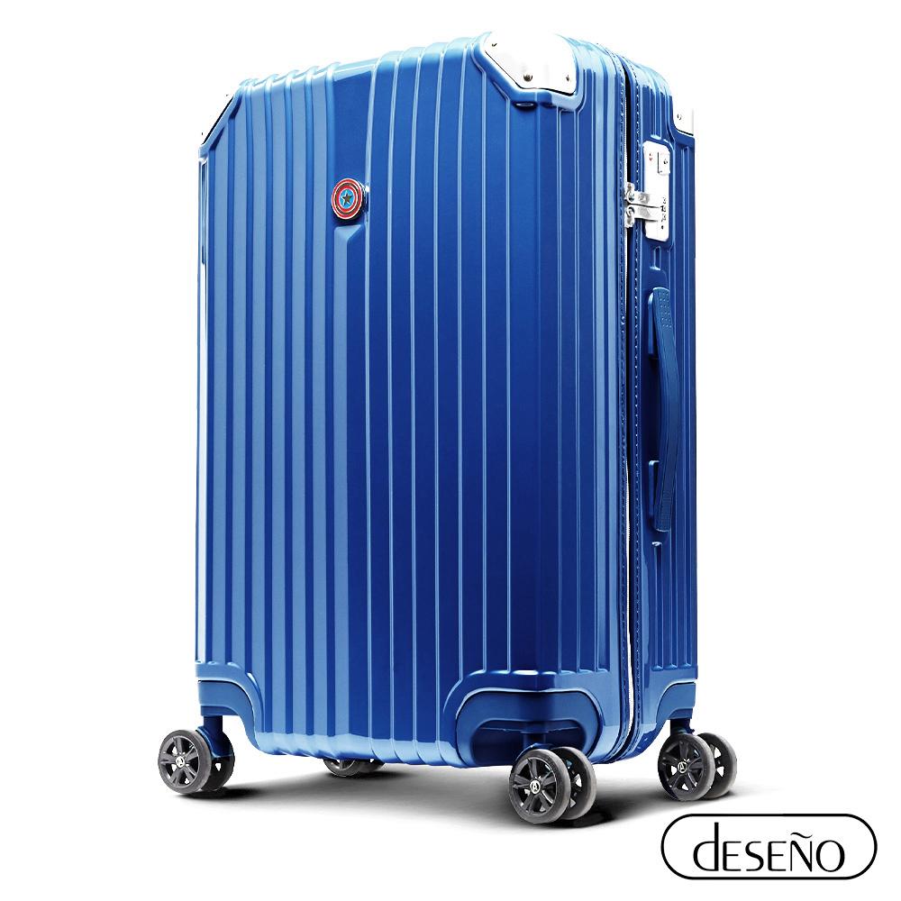 Marvel 復仇者聯盟系列 29吋 新型拉鍊行李箱-美國隊長