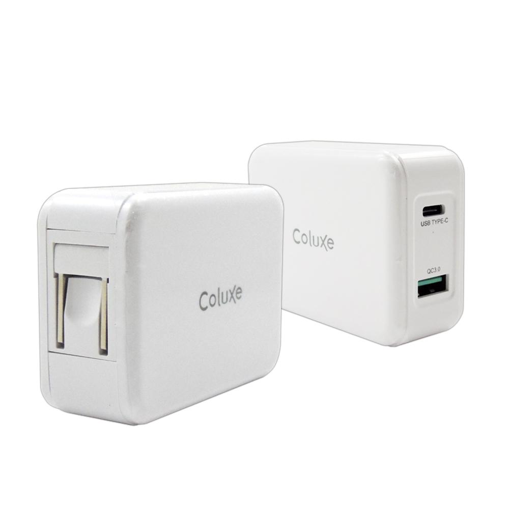 Coluxe QC3.0快充+PD高速閃充充電器 支援i8.iX.iPad Pro