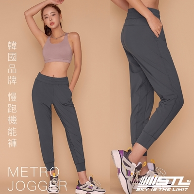 STL yoga 韓國瑜珈 METRO JOGGER 地鐵束口慢跑運動機能長褲 氣質灰Grey