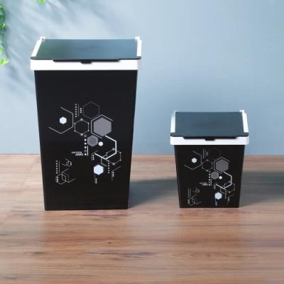 創意達人梅格兩段掀蓋式垃圾桶(2.5L+10L)-2入組