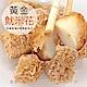 海陸管家黃金爆魷米花-每包約200g-x2包