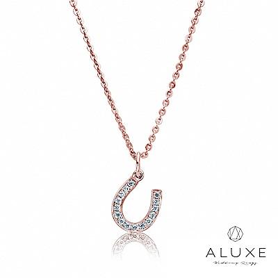 A-LUXE 亞立詩 Petite系列 馬蹄鐵玫瑰金鑽鍊