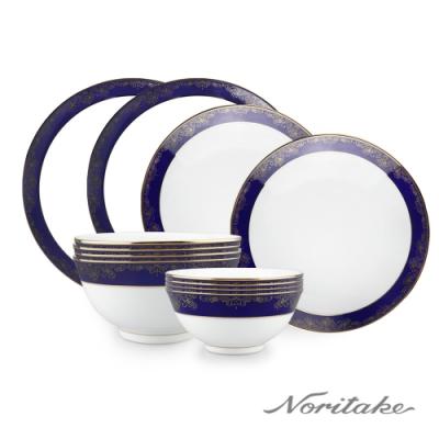 Noritake 藍色樂章餐具超值4人小家庭組