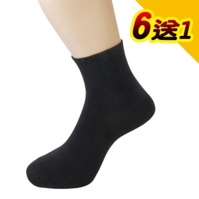 源之氣  竹炭機能短統襪/男襪(6+1雙) RM-10029