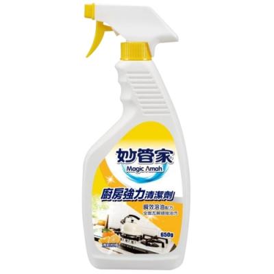 【妙管家】廚房強力清潔劑噴槍650g