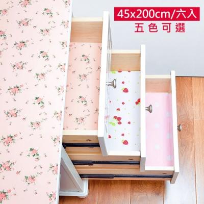 【挪威森林】日本熱銷防潮抽屜櫥櫃墊-平面款(45x200cm 六入)