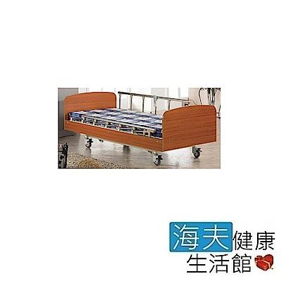 海夫 耀宏 YH304 電動昇降護理床(3馬達)