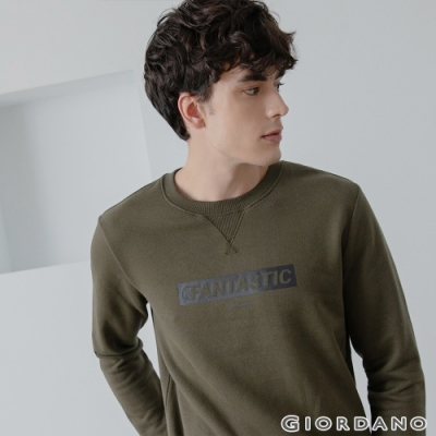 GIORDANO  男裝CHECKS大學T恤 - 22 葡萄葉綠