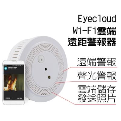 Suniwin WiFi智慧遠距警報器i12/火災偵測器/獨立光電煙霧感應器/住宅消防推薦