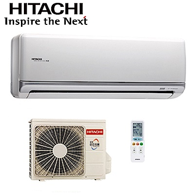 日立HITACHI7-9坪頂級變頻冷暖分離式RAC-50NK/RAS-50NK
