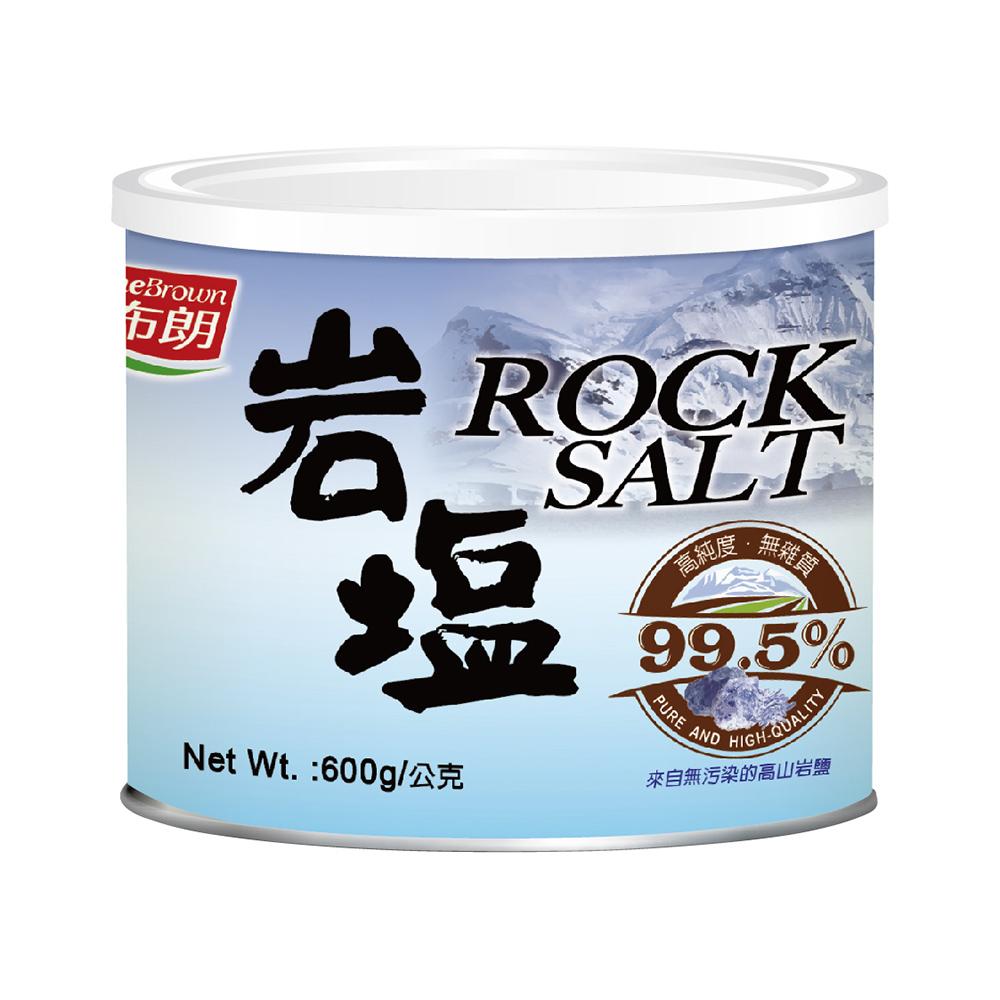 紅布朗 岩鹽(600g)