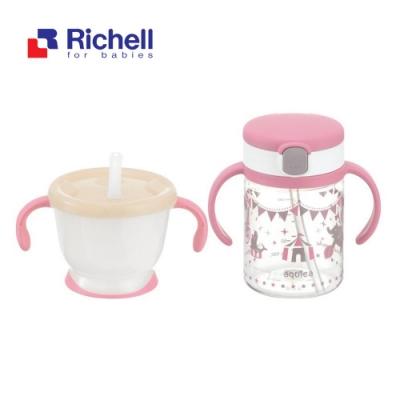 【Richell 利其爾】第四代LC吸管杯組合(150ml杯+200ml水杯)-粉紅派對