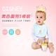 嬰兒圍嘴口水巾 小熊刺繡印花素色5條裝 product thumbnail 1