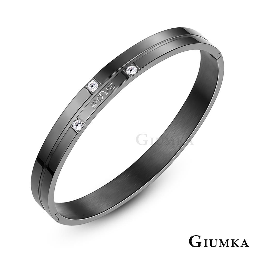 GIUMKA白鋼手環 紀念愛情 單個價格