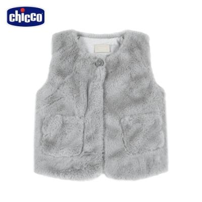 chicco-時尚女孩-長毛背心
