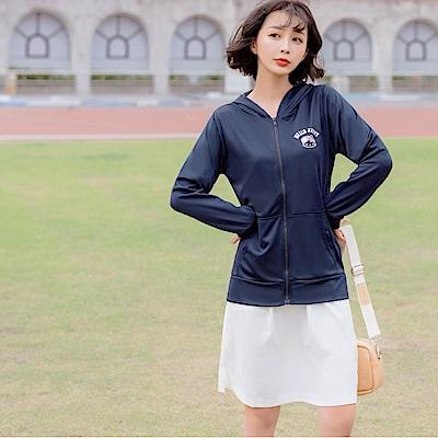 台灣製運動KITTY涼感防曬連帽外套-OB大尺碼