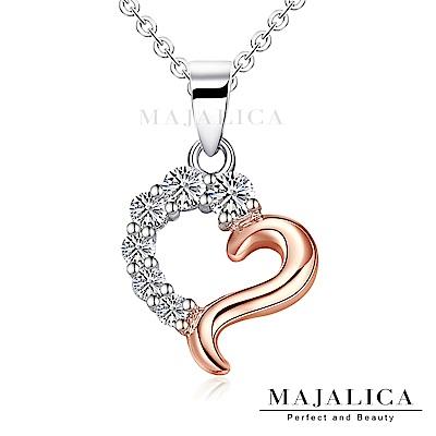 Majalica愛心純銀項鍊美麗之心925純銀鍍玫瑰金