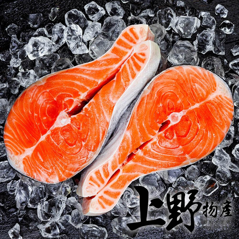 【上野物產】鮮美智利頂級鮭魚切片 x8片(250g土10%/片) product image 1