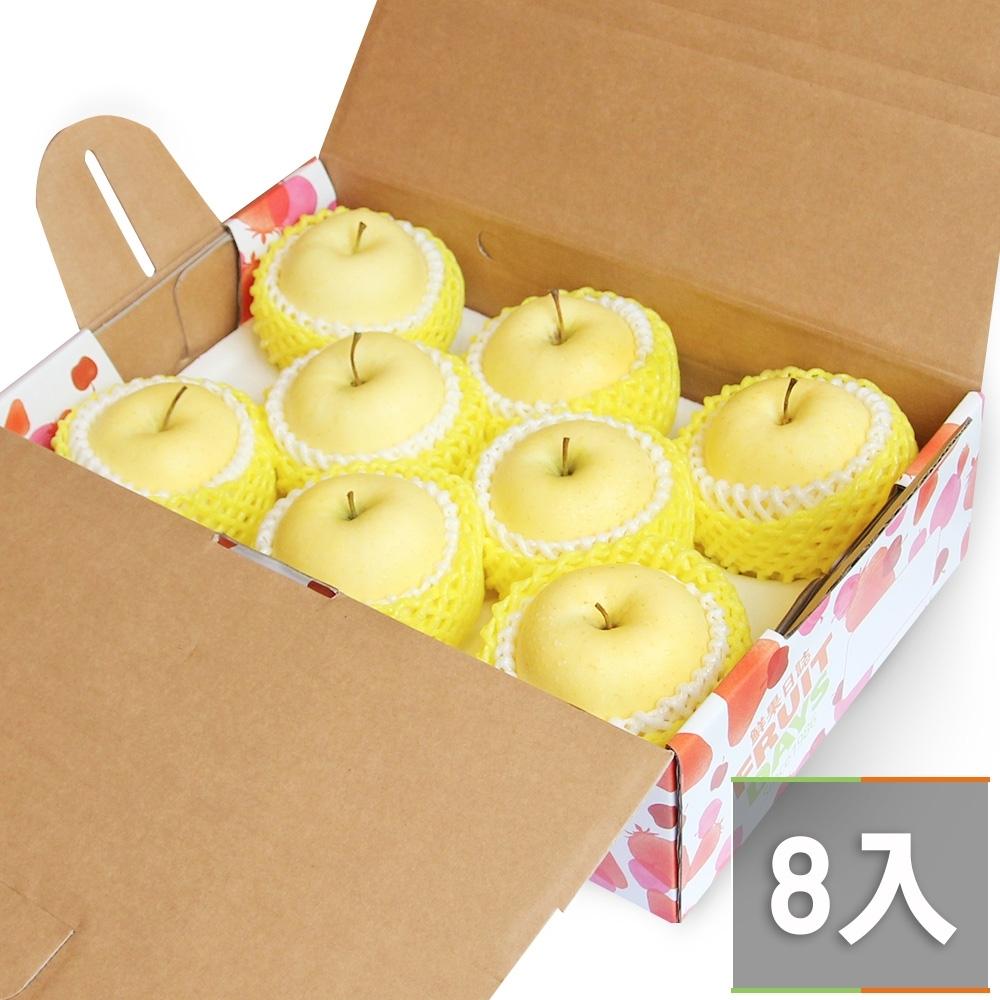 【鮮果日誌】日本空運金星蘋果(8入禮盒)