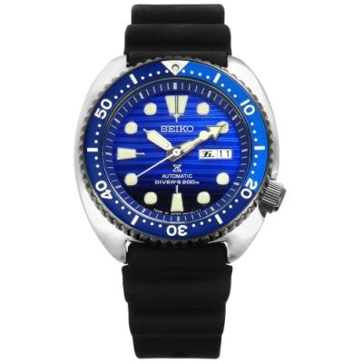 SEIKO 精工 PROSPEX 鮪魚罐頭 潛水 防水 矽膠機械錶-藍x黑/45mm