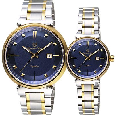 Olympia Star奧林比亞 尊爵石英對錶-藍x雙色版/41+29mm