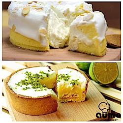 奧瑪烘焙 厚奶蓋小農檸檬塔x2個+爆漿海鹽奶蓋蛋糕x2個