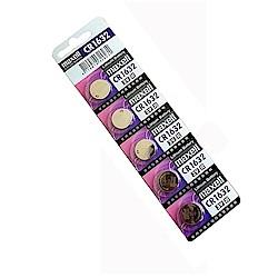 日本品牌水銀電池 maxell CR1632 鈕扣型水銀電池(5入/卡)