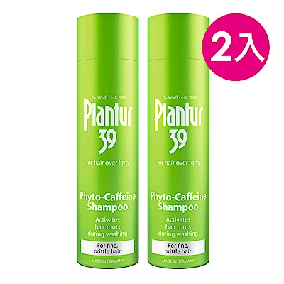 Plantur39 植物與咖啡因洗髮露(染燙及受損髮質)250mlx2